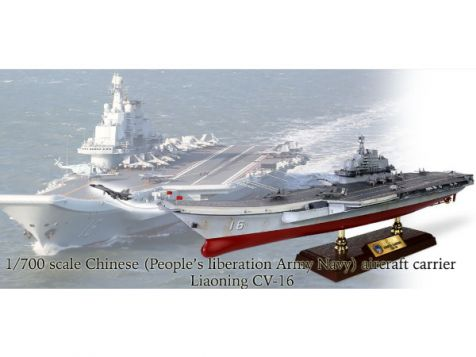 1:700 Forces of Valor Chinese (PLAN) Aircraft Carrier, LiaoNing CV-16